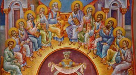 Κυριακή της Πεντηκοστής – Εορτή του Αγίου Πνεύματος στον Βόλο και τη Μαγνησία
