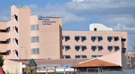 Δίωρες συγκεντρώσεις διαμαρτυρίας καθημερινά για τους τραυματιοφορείς του Πανεπιστημιακού Νοσοκομείου Λάρισας