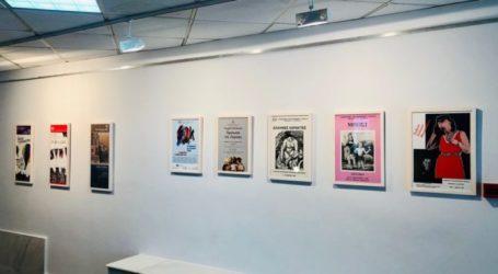 Έκθεση συλλεκτικής αφίσας στη Δημοτική Πινακοθήκη Λάρισας