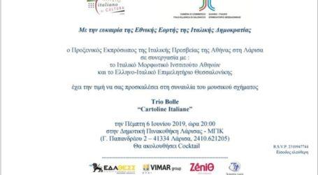 Ο πρέσβης της Ιταλίας σε εκδήλωση στη Λάρισα για την επέτειο της δημοκρατίας της χώρας