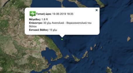 Ασθενής σεισμός βορειοανατολικά του Βόλου [χάρτης]