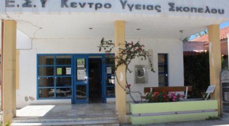 Νέα γιατρός στη Σκόπελο – Μετακινήθηκε από την Ν. Αγχίαλο