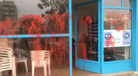 Βόλος: Επίθεση στα γραφεία της «Ελλήνων Συνέλευσις»