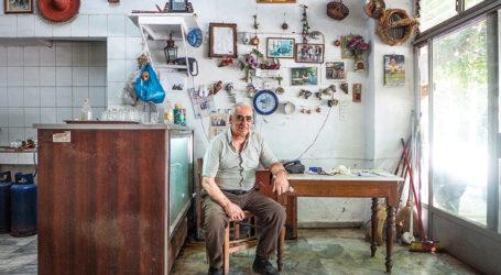 Στο Μουσείο της Πόλης του Βόλου τα βραβευμένα έργα του διαγωνισμού φωτογραφίας «Δημήτρης Λέτσιος» 2009 – 2018