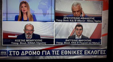 Μπαργιώτας στο Star channel: «Ούτε υπουργικές καρέκλες ούτε συγκυβέρνηση – Συνεργασία για εθνικά θέματα, συνταγματική αναθεώρηση και αλλαγή εκλογικού νόμου»