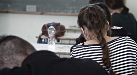 Σ.Ε.Β.Ε.Π.Ε.Α Θεσσαλίας: Με copy paste κατευθύνσεις Ειδική Αγωγή και Εκπαίδευση δε γίνεται