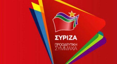 Προσκλητήριο ενότητας και συμμετοχής στις κάλπες της Κυριακής από τον ΣΥΡΙΖΑ Λάρισας