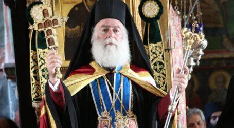 Επίτιμος δημότης Βόλου ο Πατριάρχης Αλεξάνδρειας και πάσης Αφρικής