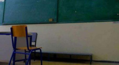 Ενημέρωση για εγγραφές και πρόγραμμα σπουδών Εσπερινού Λυκείου Λάρισας