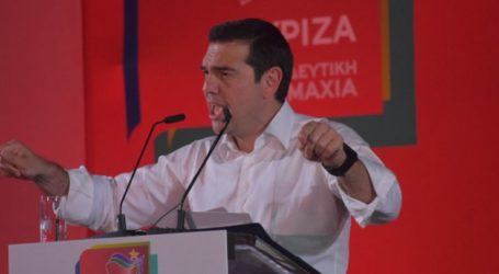 Έκπληξη στο ψηφοδέλτιο του ΣΥΡΙΖΑ – O Τσίπρας υποψήφιος στην Λάρισα