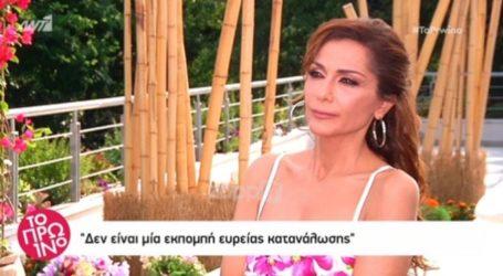 Δέσποινα Βανδή: «Κάνω το My Greece για μένα. Τι να σου πω, ότι το κάνω για την Ελλάδα»;