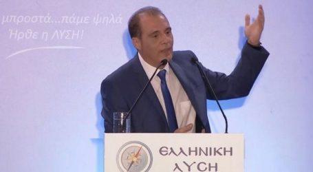 Στον Βόλο ο Κυριάκος Βελόπουλος