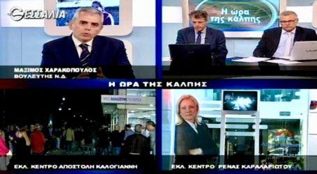 Χαρακόπουλος: Η ΝΔ μπαίνει στην προεκλογική περίοδο με προβάδισμα 9,5%