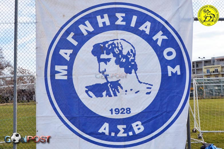 ΜΑΓΝΗΣΙΑΚΟΣ FLAG