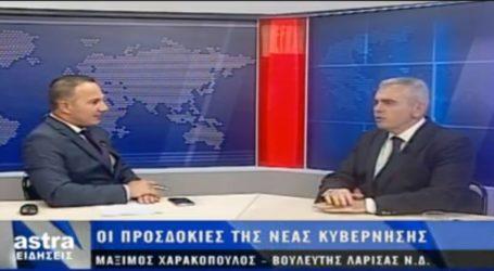 Χαρακόπουλος: Θετικά τα πρώτα δείγματα γραφής της κυβέρνησης Μητσοτάκη