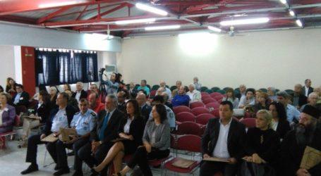 Παρουσίαση πρακτικών του Ε' Συνεδρίου Αλμυριώτικων Σπουδών