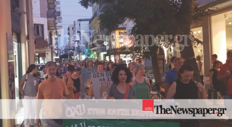 Βόλος: Καρέ – καρέ η πορεία κατά της καύσης RDF – Που σταμάτησε τους διαδηλωτές η Αστυνομία [εικόνες]