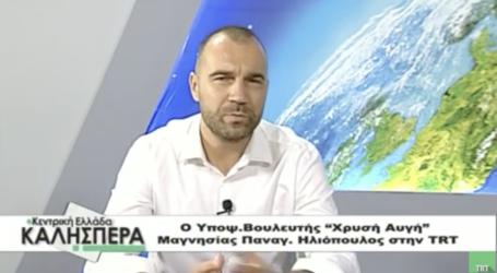 Ηλιόπουλος: ΝΔ και ΣΥΡΙΖΑ άλλες όψεις του ίδιου νομίσματος