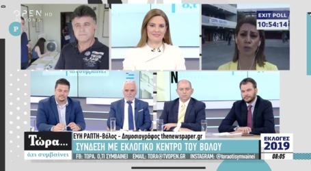 Στο OPEN για τη μετάδοση των εκλογών η Εύη Ράπτη του TheNewspaper.gr