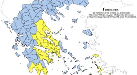 Υψηλός κίνδυνος εκδήλωσης πυρκαγιάς σήμερα στη Μαγνησία [χάρτης]