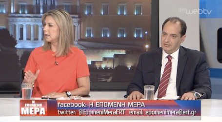 Ζέττα Μακρή: Αναβάθμιση για την ΕΡΤ η ανάληψη ευθύνης από τον Κυρ. Μητσοτάκη