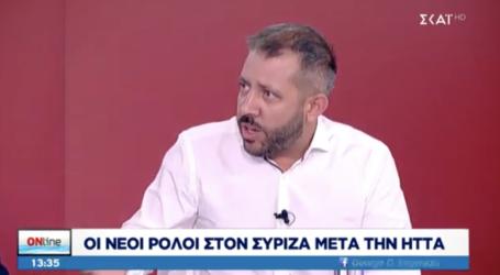 Μεϊκόπουλος στον ΣΚΑΪ: Υπάρχει και το κοινωνικό ΠΑΣΟΚ