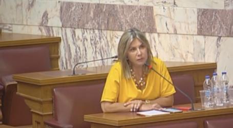 Ζέττα Μακρή στη Βουλή: Αυξημένο ΕΝΦΙΑ πληρώνουν οι κάτοικοι των Νέων Παγασών