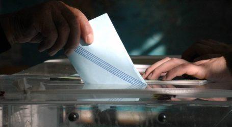 Βόλος: Αλλαγές στα εκλογικά τμήματα σε σχέση με τις Ευρωεκλογές – Μάθε που ψηφίζεις