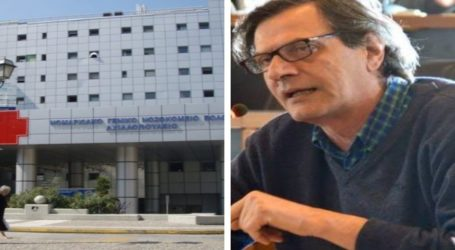 Απάντηση της Διοίκησης του Νοσοκομείου στους Γιατρούς: «Οι προσλήψεις ανεστάλησαν λόγω εκλογών»