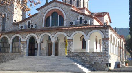 Πανηγύρεις Αγίας Παρασκευής στην Μητρόπολη Δημητριάδος –Λαϊκό πανηγύρι στη Ν. Αγχίαλο