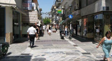 Αντιδρούν οι εμποροϋπάλληλοι του Βόλου στο άνοιγμα των καταστημάτων την Κυριακή