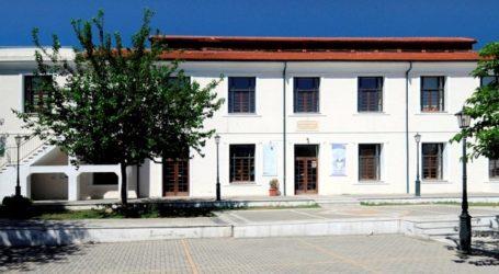 Βόλος: Ολονυκτία στο Μεταξουργείο για μία θέση στους παιδικούς σταθμούς