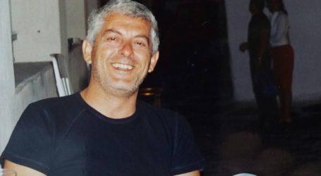Η επίσημη ανακοίνωση του Λιμενικού Σώματος για τον θάνατο του Γ. Αμβράζη