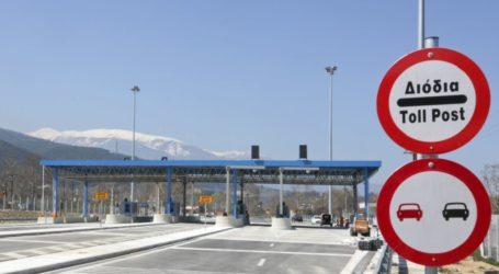 Δωρεάν διελεύσεις ΙΧ και δικύκλων στους αυτοκινητόδρομους, λόγω διεξαγωγής των Εθνικών Εκλογών