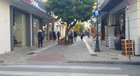 Εμπορικός Σύλλογος Βόλου: Να κλείσουν τα καταστήματα την Κυριακή 14 Ιουλίου