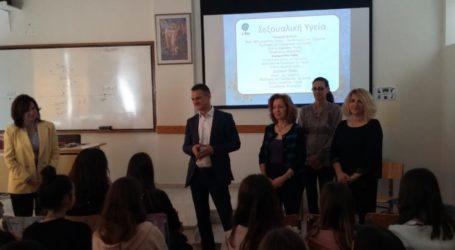 Προγράμματα αγωγής υγείας από την Περιφέρεια Υγείας σε σχολεία του νομού Λάρισας