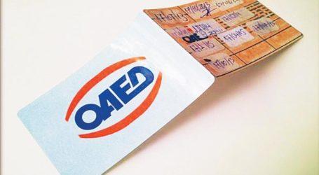19.400 άνεργοι στη Μαγνησία – Σοκαριστικά στοιχεία του ΟΑΕΔ
