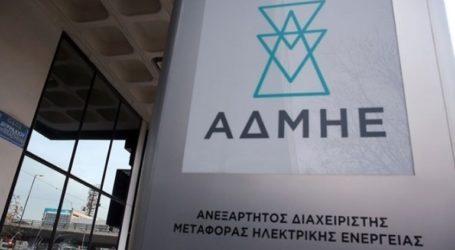 Προχωράει η ηλεκτρική διασύνδεση Κρήτης-Αττικής