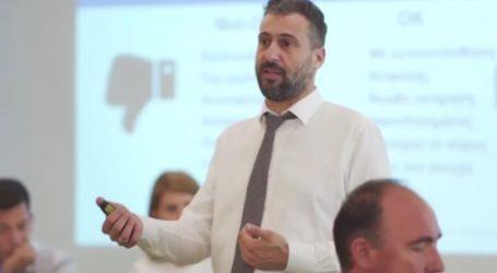 Εκπαιδευτικό σεμινάριο για τα «μυστικά» των πωλήσεων – Έναρξη του τρίτου κύκλου με 10 νέες εταιρείες