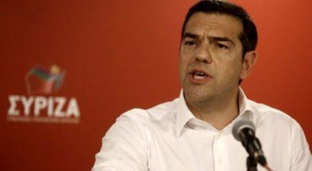 Σε κοινή εκδήλωση του ΣΥΡΙΖΑ και των Οικολόγων θα μιλήσει αύριο ο Τσίπρας