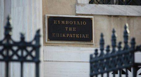 Το ΣτΕ απέρριψε το αίτημα της ΕΤΕ για τηνΕπικουρικήσύνταξητων συνταξιούχων της Τράπεζας