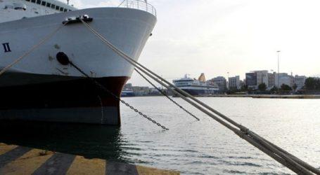 Δεμένα αύριο τα πλοία στα λιμάνια λόγω 24ωρης πανελλαδικής απεργίας της ΠΝΟ