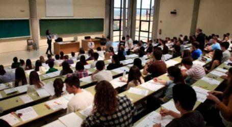 Δημοσιεύθηκαν στο ΦΕΚ οι νέες αντιστοιχίες για τις μετεγγραφές φοιτητών