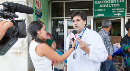 Σε κατάσταση έκτακτου συναγερμού η Ονδούρα λόγω δάγκειου πυρετού