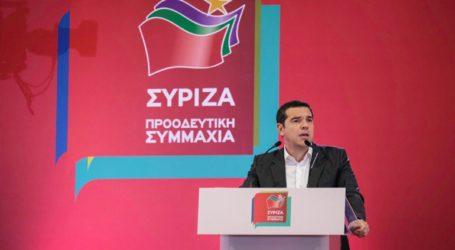 Στις 20.30 η ομιλία του Αλ. Τσίπρα στην Πάτρα