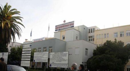Παρέμβαση αντιεξουσιαστών στο Γενικό Νοσοκομείο Νίκαιας