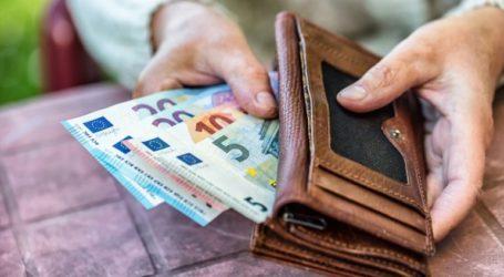 Πώς υπολογίζεται η σύνταξη, με βάση τις διατάξεις των Διμερών Συμβάσεων Κοινωνικής Ασφάλειας