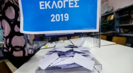 Σε διαφορετικά εκλογικά τμήματα η ψηφοφορία της 7ης Ιουλίου