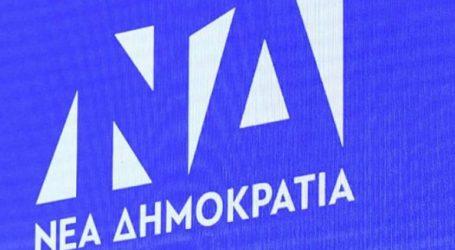«Ως πρωθυπουργός θα κάνετε την Ελλάδα το νέο success story της Ευρώπης είχε πει η Ούρσουλα Φον ντερ Λάιεν στον Κ. Μητσοτάκη»
