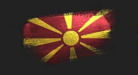 Αλλαγή ονομασίας του στρατού της Βόρειας Μακεδονίας